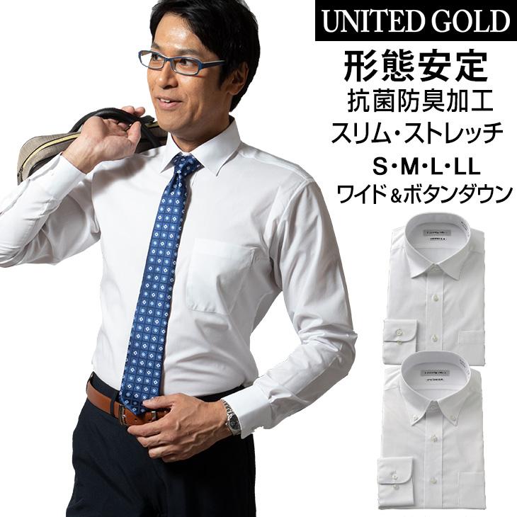 白 長袖カッターシャツ