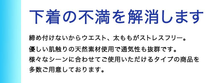 褌 ふんどし|日本の文化である肌着。ふんどしは男の仕事着の役割も果たしており、大工、魚屋、職人、商人は、ふんどしを露出して仕事に励んでいました。 四谷鬼丸ではふんどしの「気持ちいい」を皆様に伝えていきたいと考えています。