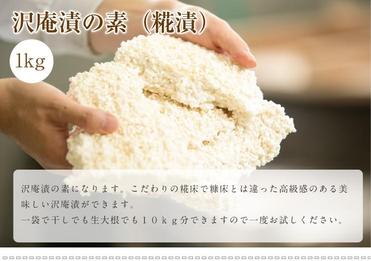 石塚味噌店
