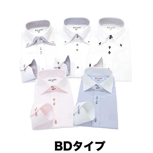 ワイシャツ メンズ 長袖 Yシャツ 送料無料 5枚セット 形態安定 スリム BS-shirt|0306|23