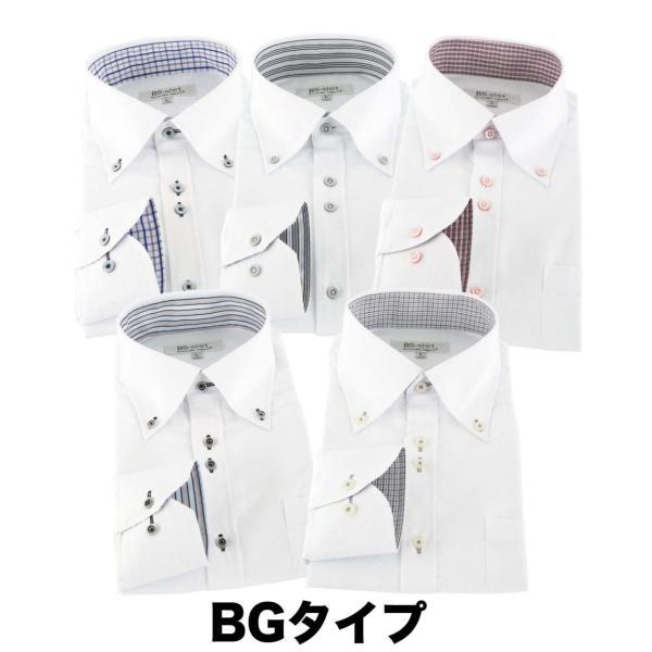 ワイシャツ メンズ 長袖 Yシャツ 送料無料 5枚セット 形態安定 スリム BS-shirt|0306|24