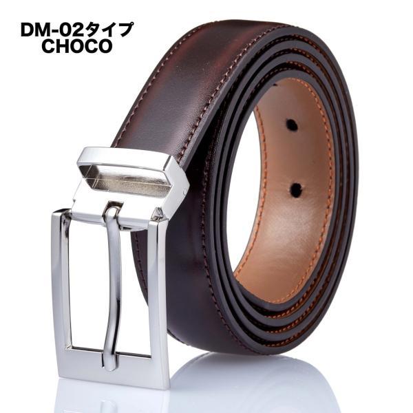 ベルト メンズ 本革  レザー ビジネス ブランド 14バリエ サイズ調整可能 牛革 プレゼント クールビズ|0306|10