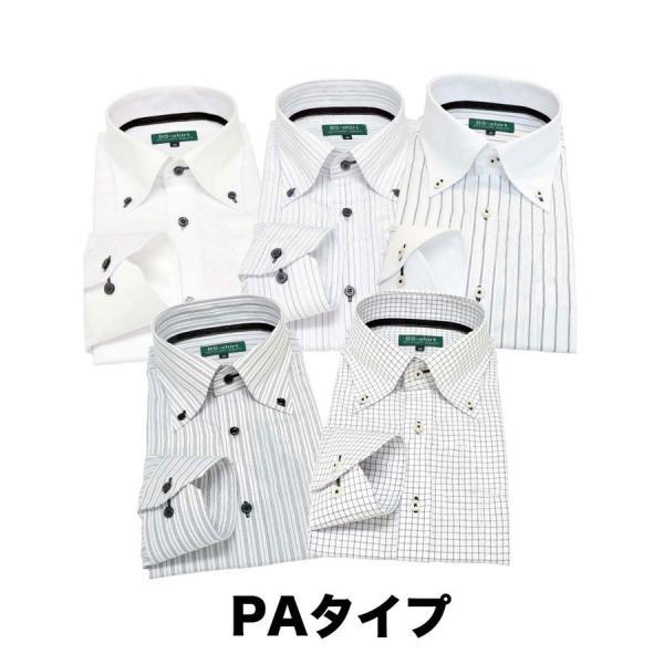 ワイシャツ メンズ 長袖 Yシャツ 5枚セット 送料無料 形態安定 レギュラーサイズ セール プレゼント グリニッジ ポロ クラブ |0306|12