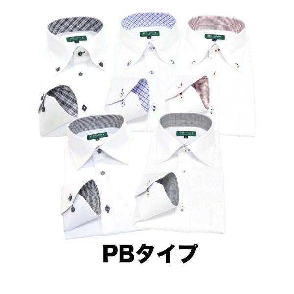 ワイシャツ メンズ 長袖 Yシャツ 5枚セット 送料無料 形態安定 レギュラーサイズ セール プレゼント グリニッジ ポロ クラブ |0306|13