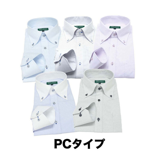 ワイシャツ メンズ 長袖 Yシャツ 5枚セット 送料無料 形態安定 レギュラーサイズ セール プレゼント グリニッジ ポロ クラブ |0306|14