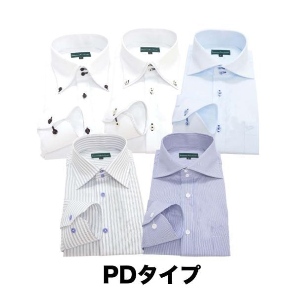 ワイシャツ メンズ 長袖 Yシャツ 5枚セット 送料無料 形態安定 レギュラーサイズ セール プレゼント グリニッジ ポロ クラブ |0306|15