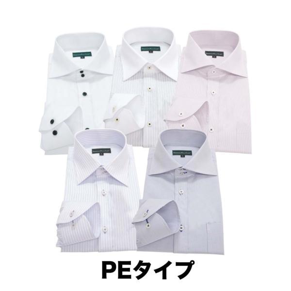 ワイシャツ メンズ 長袖 Yシャツ 5枚セット 送料無料 形態安定 レギュラーサイズ セール プレゼント グリニッジ ポロ クラブ |0306|16