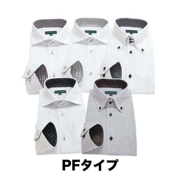 ワイシャツ メンズ 長袖 Yシャツ 5枚セット 送料無料 形態安定 レギュラーサイズ セール プレゼント グリニッジ ポロ クラブ |0306|17