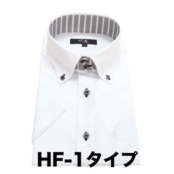 ワイシャツ メンズ 半袖 送料無料  葛飾北斎 クールビズ スリム |0306|07