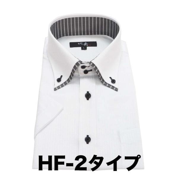 ワイシャツ メンズ 半袖 送料無料  葛飾北斎 クールビズ スリム |0306|08