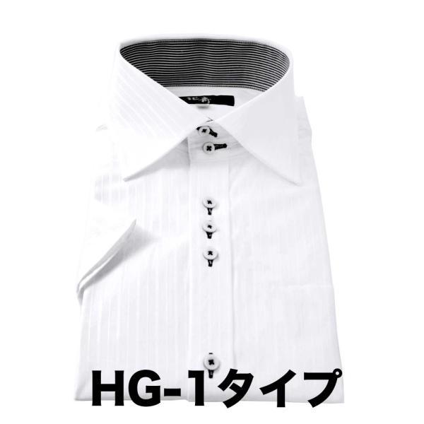 ワイシャツ メンズ 半袖 送料無料  葛飾北斎 クールビズ スリム |0306|10
