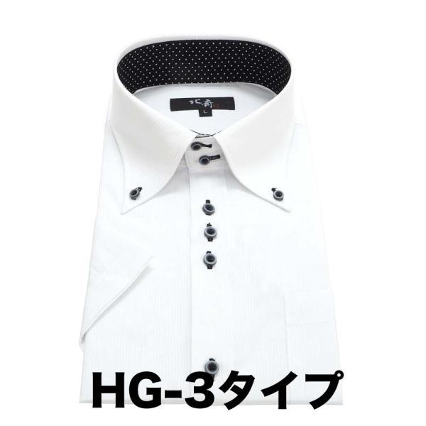 ワイシャツ メンズ 半袖 送料無料  葛飾北斎 クールビズ スリム |0306|12