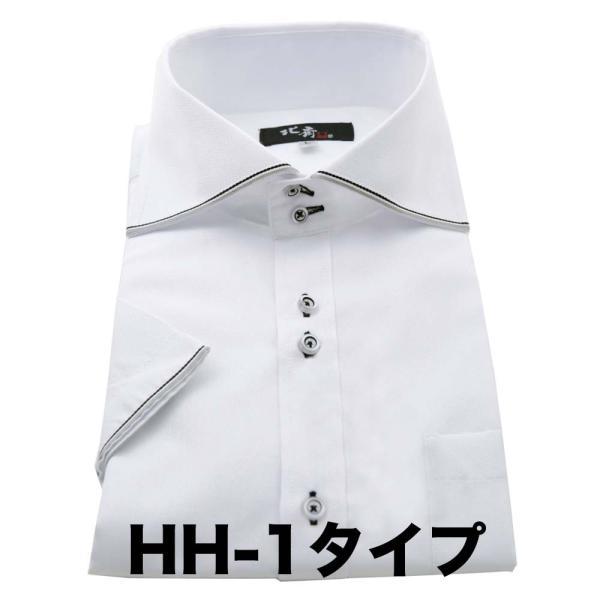 ワイシャツ メンズ 半袖 送料無料  葛飾北斎 クールビズ スリム |0306|13