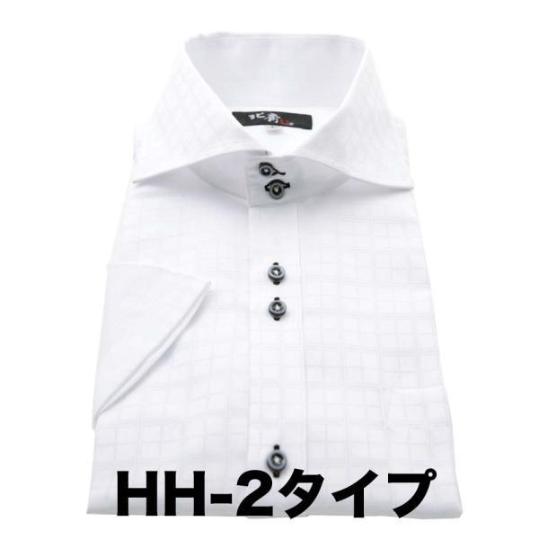 ワイシャツ メンズ 半袖 送料無料  葛飾北斎 クールビズ スリム |0306|14