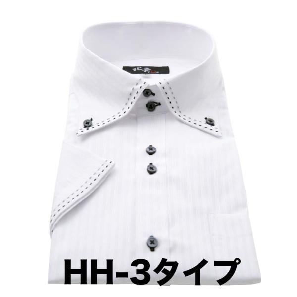 ワイシャツ メンズ 半袖 送料無料  葛飾北斎 クールビズ スリム |0306|15