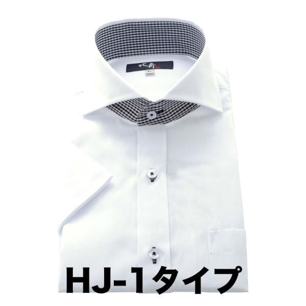 ワイシャツ メンズ 半袖 送料無料  葛飾北斎 クールビズ スリム |0306|16