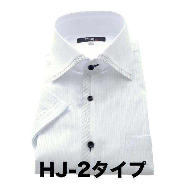 ワイシャツ メンズ 半袖 送料無料  葛飾北斎 クールビズ スリム |0306|17