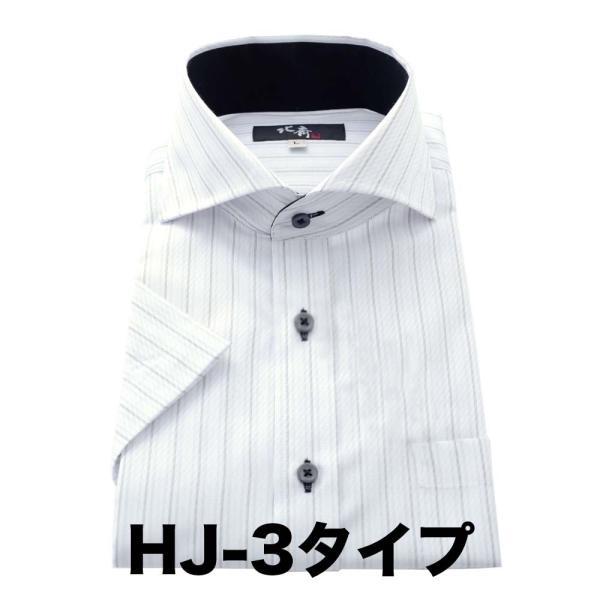 ワイシャツ メンズ 半袖 送料無料  葛飾北斎 クールビズ スリム |0306|18