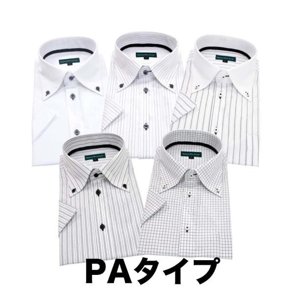 ワイシャツ 半袖 メンズ 5枚セット  新作 10サイズ  形態安定 セール クールビズ|0306|07