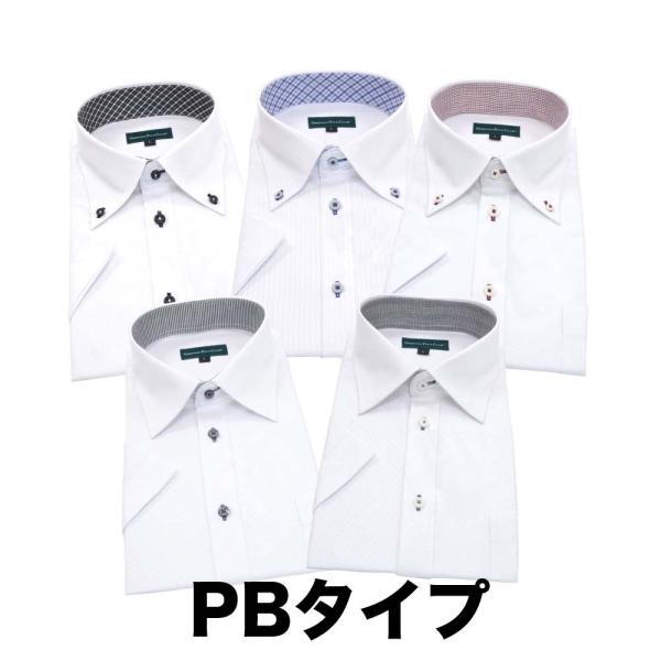 ワイシャツ 半袖 メンズ 5枚セット  新作 10サイズ  形態安定 セール クールビズ|0306|08