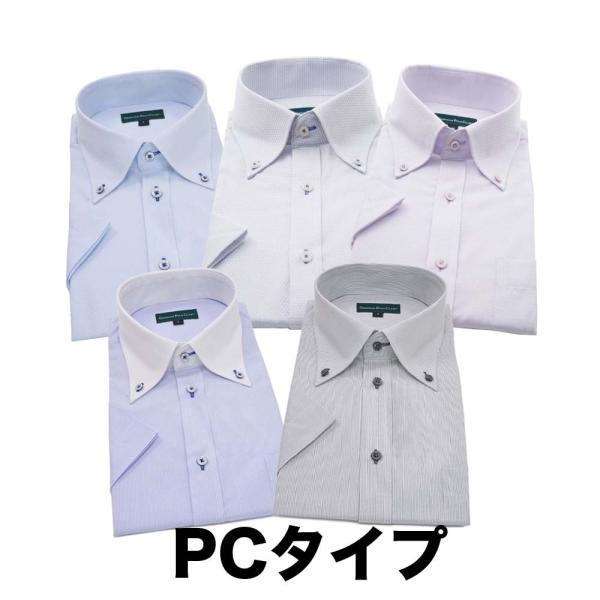 ワイシャツ 半袖 メンズ 5枚セット  新作 10サイズ  形態安定 セール クールビズ|0306|09