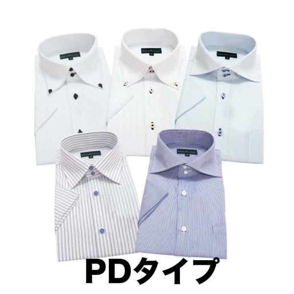 ワイシャツ 半袖 メンズ 5枚セット  新作 10サイズ  形態安定 セール クールビズ|0306|10