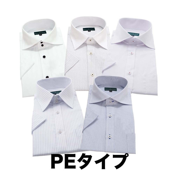 ワイシャツ 半袖 メンズ 5枚セット  新作 10サイズ  形態安定 セール クールビズ|0306|11
