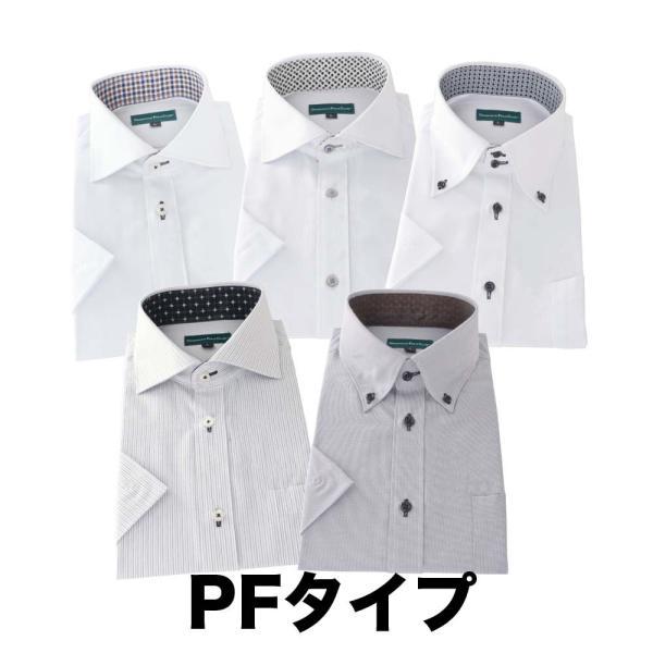 ワイシャツ 半袖 メンズ 5枚セット  新作 10サイズ  形態安定 セール クールビズ|0306|12