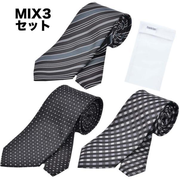 ネクタイ 3本セット 送料無料 グリニッジポロクラブ 洗える 撥水加工|0306|17