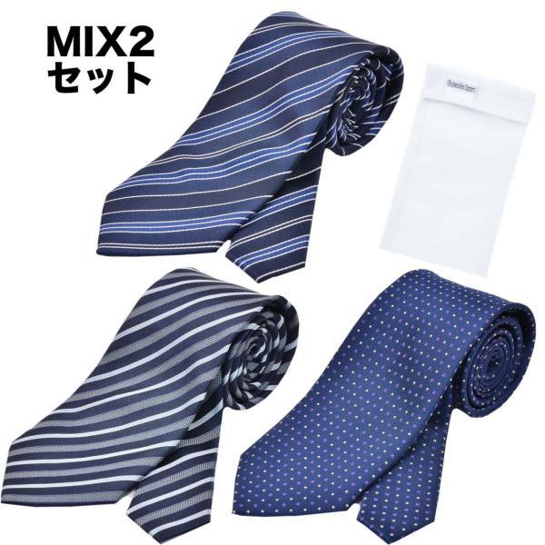 ネクタイ 3本セット 送料無料 グリニッジポロクラブ 洗える 撥水加工|0306|18