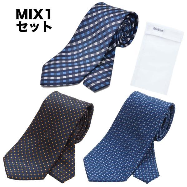 ネクタイ 3本セット 送料無料 グリニッジポロクラブ 洗える 撥水加工|0306|19