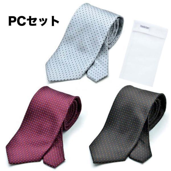 ネクタイ 3本セット 送料無料 グリニッジポロクラブ 洗える 撥水加工|0306|09