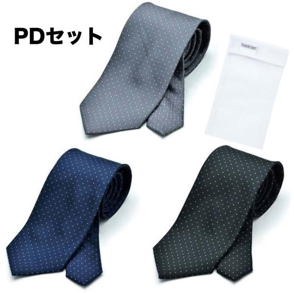 ネクタイ 3本セット 送料無料 グリニッジポロクラブ 洗える 撥水加工|0306|10