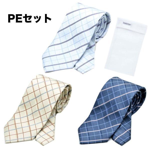 ネクタイ 3本セット 送料無料 グリニッジポロクラブ 洗える 撥水加工|0306|11