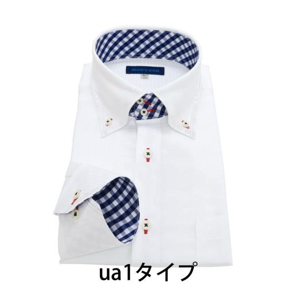 ワイシャツ メンズ 長袖 Yシャツ men's uno  形態安定 スリム 大きいサイズ  セール オープン記念 プレゼント クールビズ|0306|13