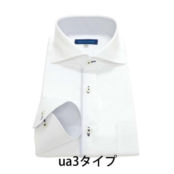 ワイシャツ メンズ 長袖 Yシャツ men's uno  形態安定 スリム 大きいサイズ  セール オープン記念 プレゼント クールビズ|0306|15
