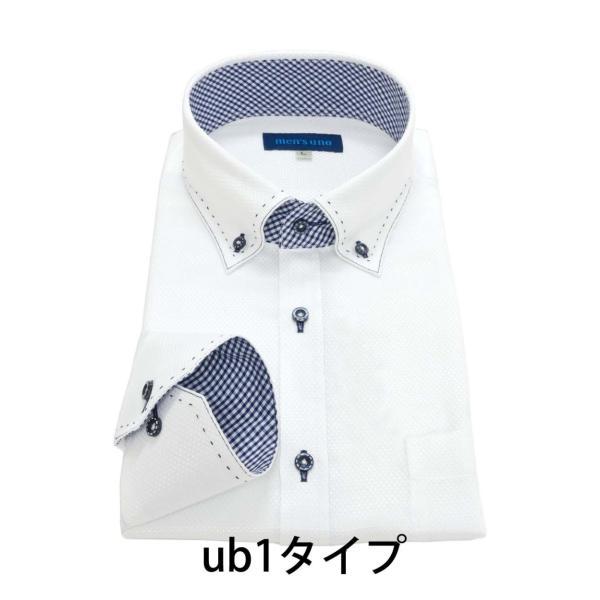 ワイシャツ メンズ 長袖 Yシャツ men's uno  形態安定 スリム 大きいサイズ  セール オープン記念 プレゼント クールビズ|0306|16