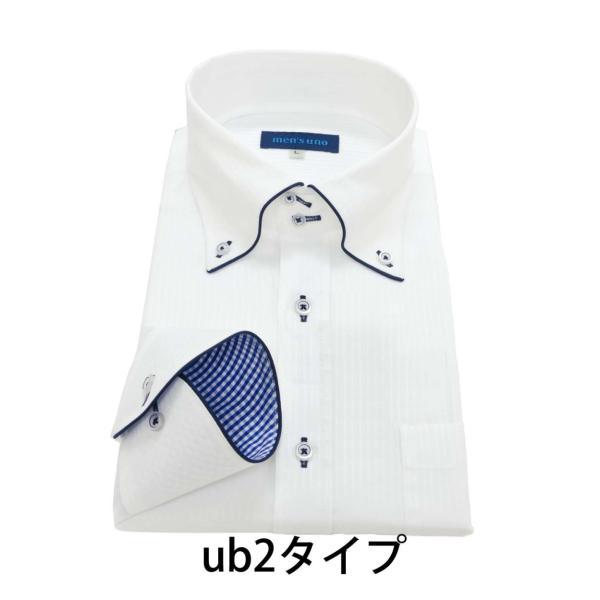 ワイシャツ メンズ 長袖 Yシャツ men's uno  形態安定 スリム 大きいサイズ  セール オープン記念 プレゼント クールビズ|0306|17