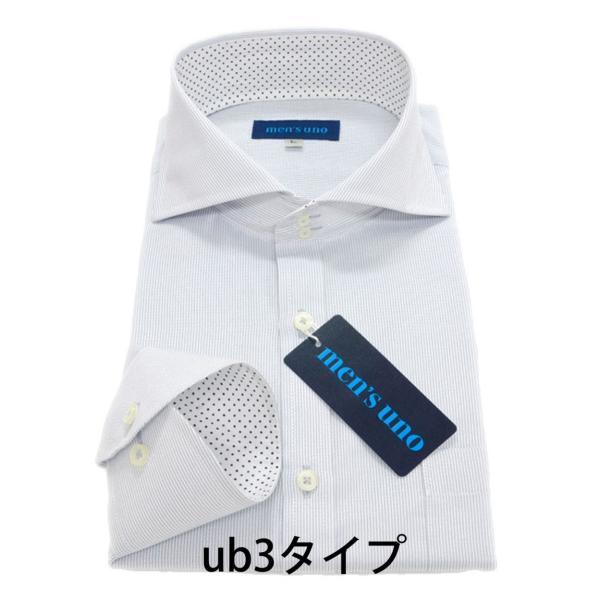 ワイシャツ メンズ 長袖 Yシャツ men's uno  形態安定 スリム 大きいサイズ  セール オープン記念 プレゼント クールビズ|0306|18
