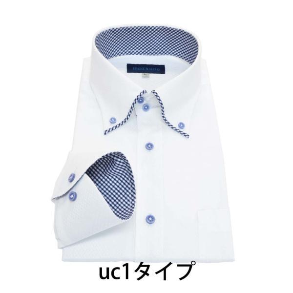 ワイシャツ メンズ 長袖 Yシャツ men's uno  形態安定 スリム 大きいサイズ  セール オープン記念 プレゼント クールビズ|0306|19