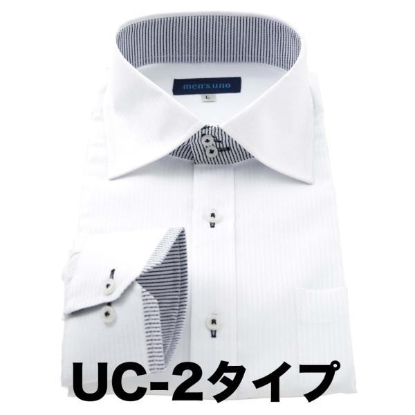 ワイシャツ メンズ 長袖 Yシャツ men's uno  形態安定 スリム 大きいサイズ  セール オープン記念 プレゼント クールビズ|0306|20