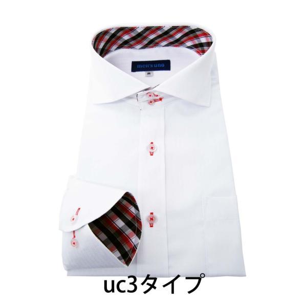 ワイシャツ メンズ 長袖 Yシャツ men's uno  形態安定 スリム 大きいサイズ  セール オープン記念 プレゼント クールビズ|0306|21