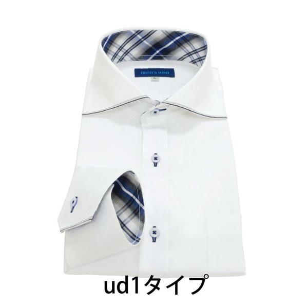 ワイシャツ メンズ 長袖 Yシャツ men's uno  形態安定 スリム 大きいサイズ  セール オープン記念 プレゼント クールビズ|0306|22