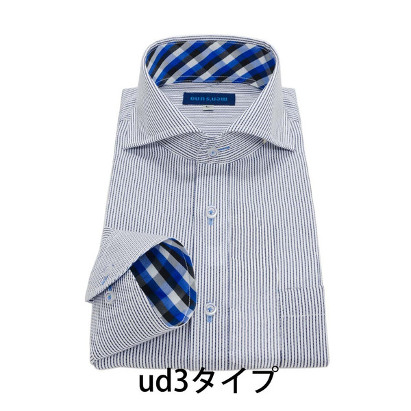 ワイシャツ メンズ 長袖 Yシャツ men's uno  形態安定 スリム 大きいサイズ  セール オープン記念 プレゼント クールビズ|0306|24