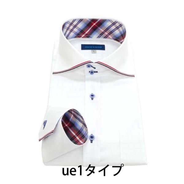 ワイシャツ メンズ 長袖 Yシャツ men's uno  形態安定 スリム 大きいサイズ  セール オープン記念 プレゼント クールビズ|0306|25