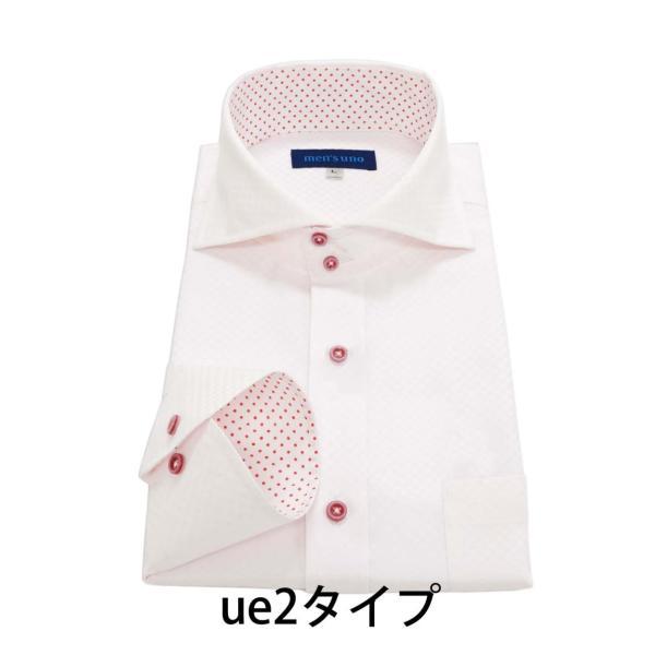ワイシャツ メンズ 長袖 Yシャツ men's uno  形態安定 スリム 大きいサイズ  セール オープン記念 プレゼント クールビズ|0306|26