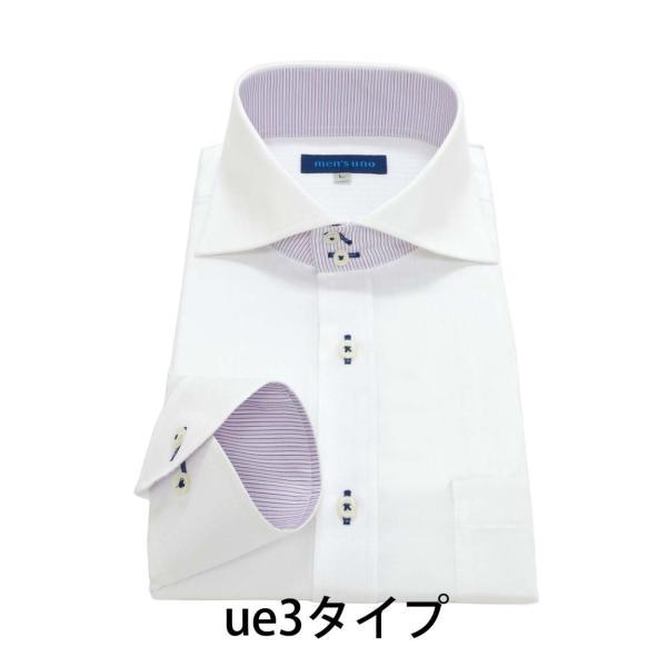 ワイシャツ メンズ 長袖 Yシャツ men's uno  形態安定 スリム 大きいサイズ  セール オープン記念 プレゼント クールビズ|0306|27
