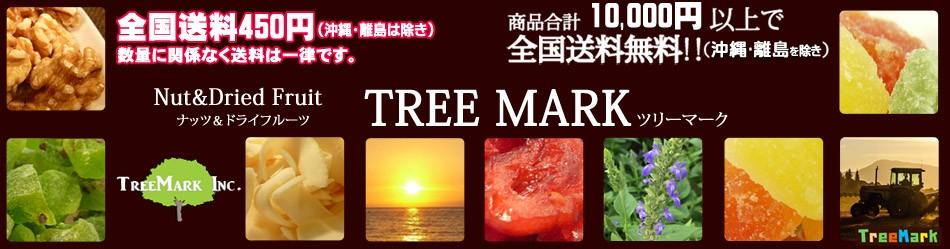 ナッツ&フルーツのツリーマ−ク