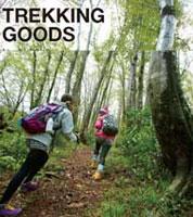 登山・トレキング用品