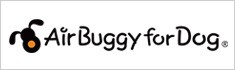 airbuggy for dog エアバギー フォー ドッグ airbuggy 犬 カート